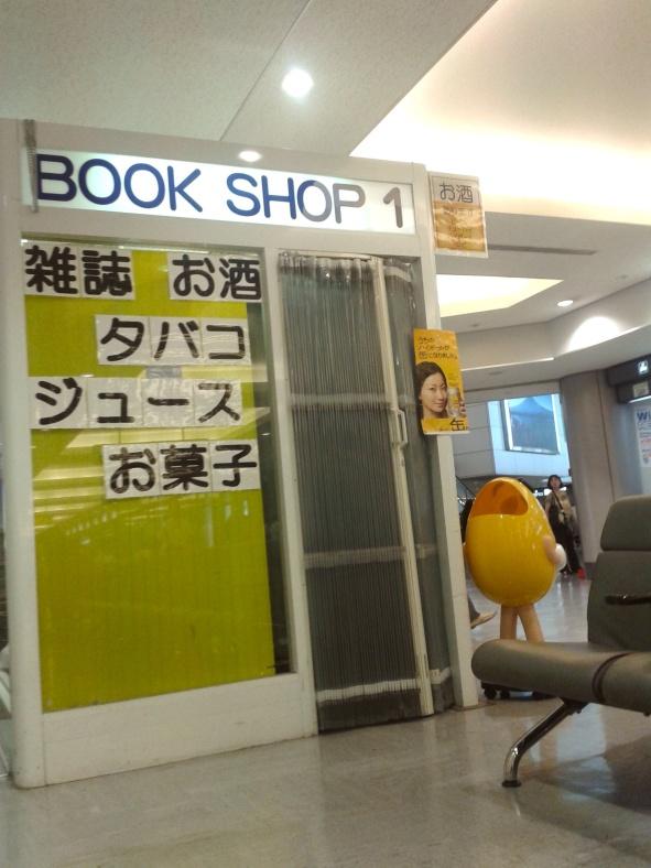 Tienda de libros en el aeropuerto